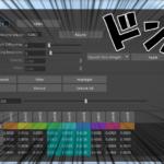 詳細なウェイト調整に便利!多機能な「Weight Editor」【Maya Bonus Tools2015-2018】