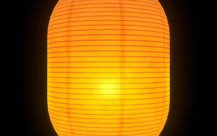 paperLantern_Glow