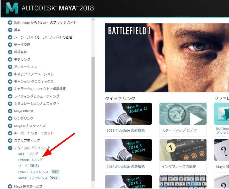 maya_website