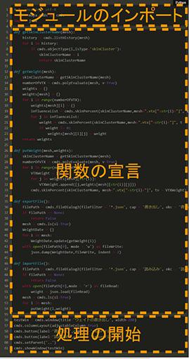 maya_script_write_img01